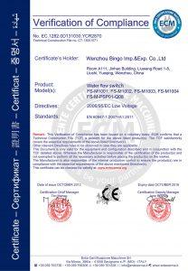 CE ของ FS-M1003