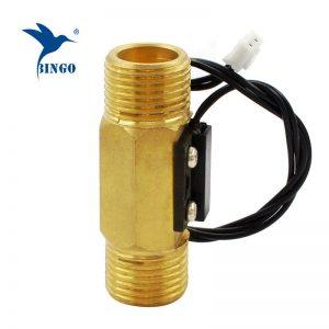 สวิตช์การไหลของน้ำทองเหลืองแบบแม่เหล็ก DN15 ชาย