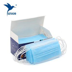 เครื่องช่วยหายใจทางการแพทย์เครื่องช่วยหายใจพลเรือนการป้องกันความปลอดภัยส่วนบุคคล N95