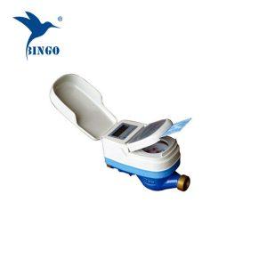 เครื่องวัดน้ำแบบเติมเงิน smart card prepaid