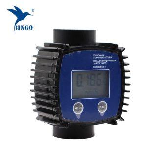 เครื่องวัดการไหลของน้ำ (T กังหันมิเตอร์เครื่องวัดการไหลแบบดิจิตอลเครื่องวัดการไหลกังหันแบบดิจิตอล)