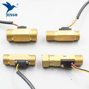 สวิตช์การไหลของน้ำ G12 Copper Hall Effect ของเหลว Water Flow Sensor