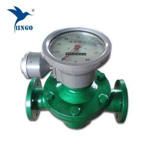 เครื่องวัดอัตราการไหลของน้ำมันเชื้อเพลิงของเครื่องวัดอัตราการไหลของน้ำมันรูปไข่
