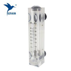 เครื่องวัดอัตราการไหลของน้ำ